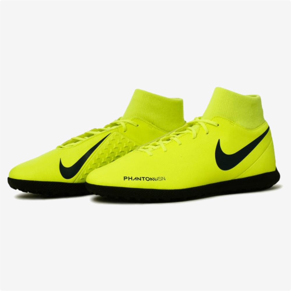 Guayos Nike Phantom VSN Club DF TF