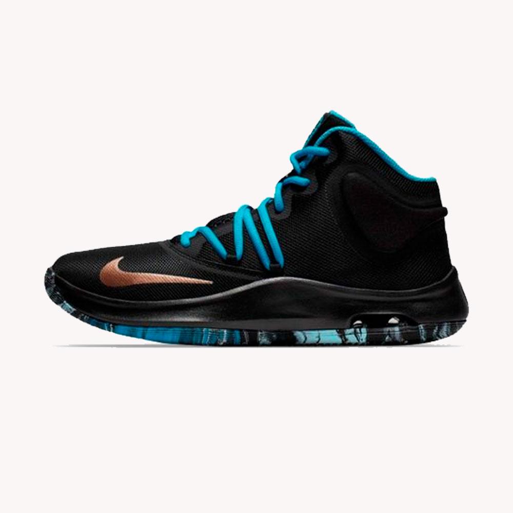 Tenis | Nike® Air Versitile IV